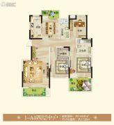 御翠园3室2厅2卫144平方米户型图