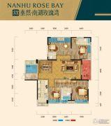 泰然南湖玫瑰湾4室2厅3卫183平方米户型图