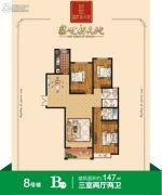 盛世新天地3室2厅2卫147平方米户型图