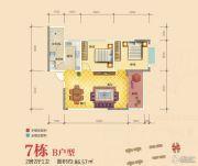雅晟乾城2室2厅1卫86平方米户型图