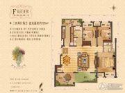 大华锦绣华城3室2厅2卫125平方米户型图