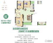 新芒果双糖公寓3室2厅2卫115--118平方米户型图
