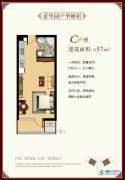 龙华园1室1厅1卫57平方米户型图
