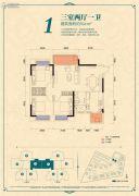 恒大香山华府3室2厅1卫0平方米户型图