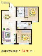 紫金城2室2厅1卫84平方米户型图