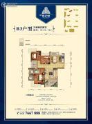 新日世纪城3室2厅2卫128平方米户型图