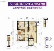 南海万科广场3室2厅2卫88平方米户型图