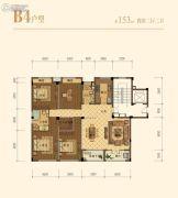 中交悦西溪4室2厅2卫153平方米户型图