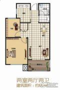 建源・香山甲第2室2厅2卫89平方米户型图