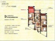 东和福湾3室2厅2卫130平方米户型图