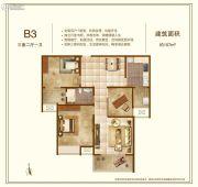 鼓楼广场3室2厅1卫107平方米户型图