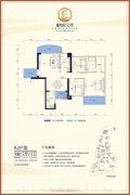 御城金湾花园3室2厅2卫131--132平方米户型图
