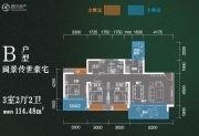 鹭湖国际社区3室2厅2卫114平方米户型图