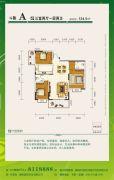 道伟山水华苑3室2厅2卫0平方米户型图
