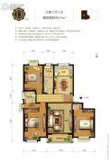 新悦・田园牧歌3室2厅2卫175平方米户型图