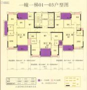 丹凤城・现代广场3室2厅2卫102--128平方米户型图