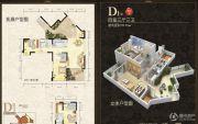 江山一品4室3厅3卫95平方米户型图
