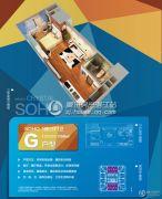 湛江万达广场1室2厅1卫59平方米户型图