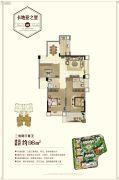 南台十六府3室2厅2卫100--110平方米户型图