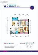贵熙帝景C组团3室2厅2卫103平方米户型图