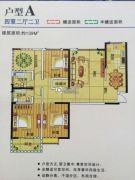 大华月光湖4室2厅2卫139平方米户型图