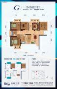 科瑞・江韵4室2厅2卫89平方米户型图