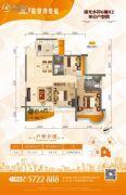 台山骏景湾豪庭3室2厅2卫111平方米户型图