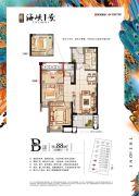 海峡1号3室2厅1卫0平方米户型图