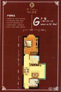 中江帝景1室1厅0卫52平方米户型图