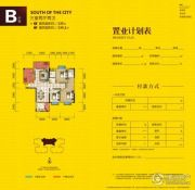 南城御园3室2厅2卫0平方米户型图