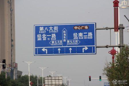 富田财富广场