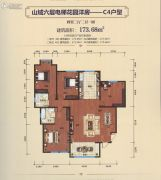 上海紫园4室2厅2卫174平方米户型图