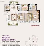碧桂园印象花城4室2厅2卫141平方米户型图