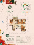 信昌・棠棣之华3室2厅2卫105平方米户型图