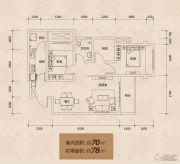 协信城立方2室2厅1卫70平方米户型图