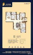 忆通未来城3室2厅1卫117平方米户型图