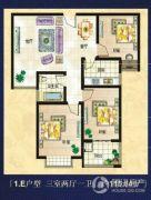 美巢蓝钻3室2厅1卫115平方米户型图