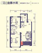 学苑广场九号2室2厅1卫95平方米户型图