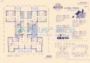 华盛城市花园5室2厅2卫109--138平方米户型图