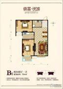 德富悦城2室2厅1卫96平方米户型图