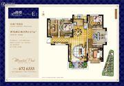 峰度4室2厅2卫127平方米户型图