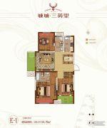 诚城・三英里3室2厅2卫118--119平方米户型图