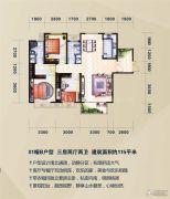 鑫公馆3室2厅2卫115平方米户型图
