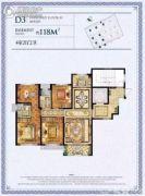 四季原著4室2厅2卫118平方米户型图