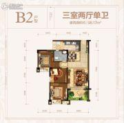 贤达・锦绣华府3室2厅1卫96平方米户型图