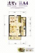 中凯梦之城0室0厅0卫98平方米户型图