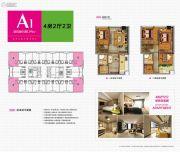 宁德・天茂城市广场4室2厅2卫88平方米户型图