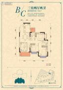 恒大香山华府3室2厅2卫110平方米户型图