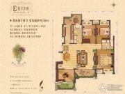 大华锦绣华城4室2厅2卫138平方米户型图
