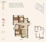 建发泱誉3室2厅2卫115平方米户型图
